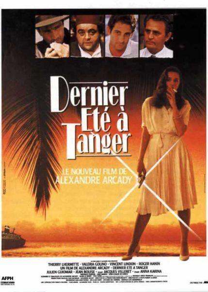 Dernier ete a Tanger.1.jpg