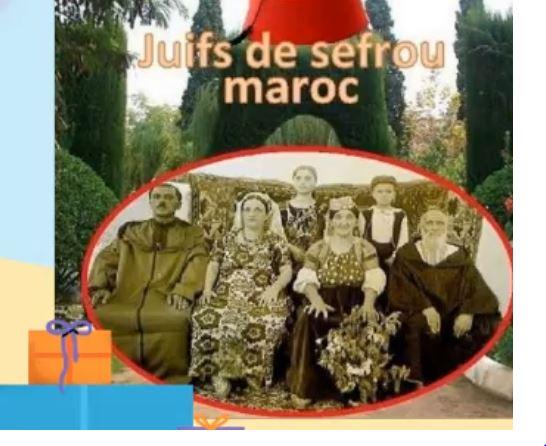 Juifs de Sefrou.JPG
