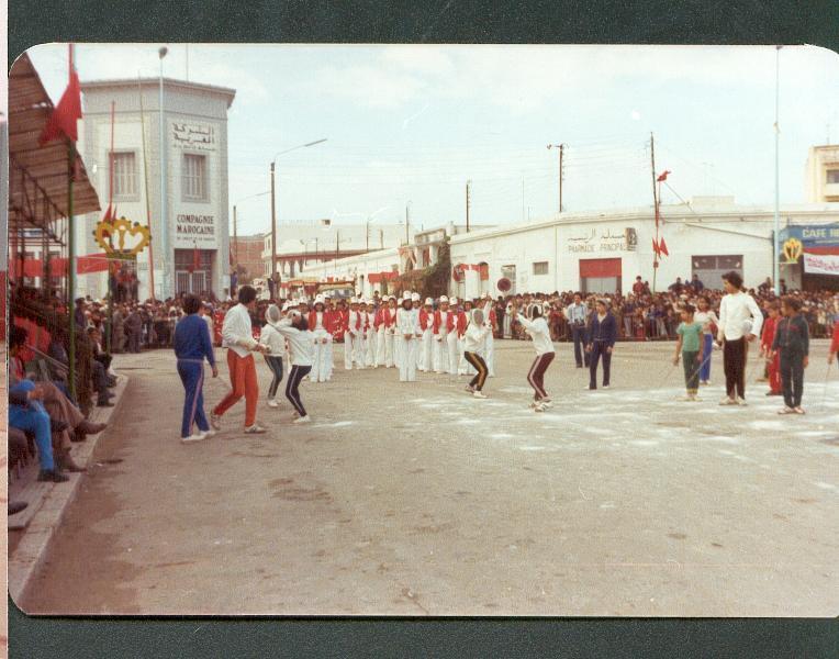 El Jadida Fete du Trone 1978.jpg