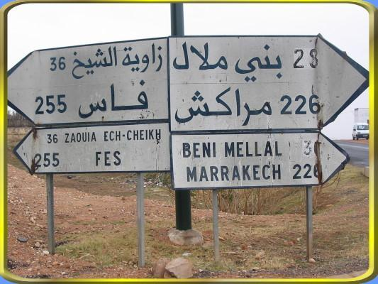 2026416-Travel_Picture-Province_de_Beni_Mellal.jpg