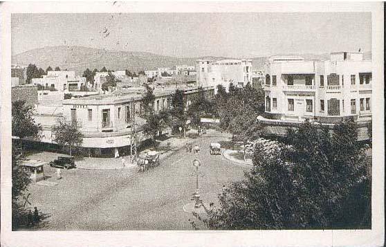 fes place MohamedV1930.jpg