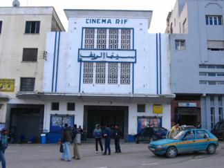 cinema rif.jpg