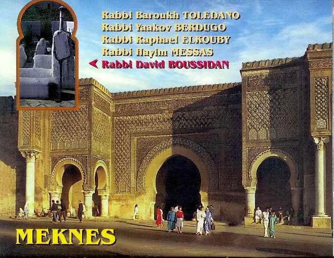 meknes-saints juifs  de la ville.jpg