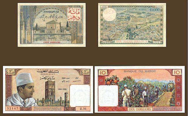 Billets de banque post independance SM Mohammed V.jpg