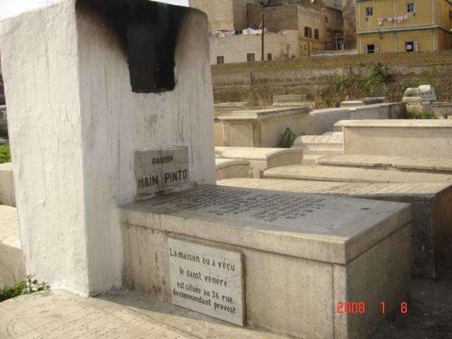 K12.Rabbi Haim pinto de casablanca.JPG