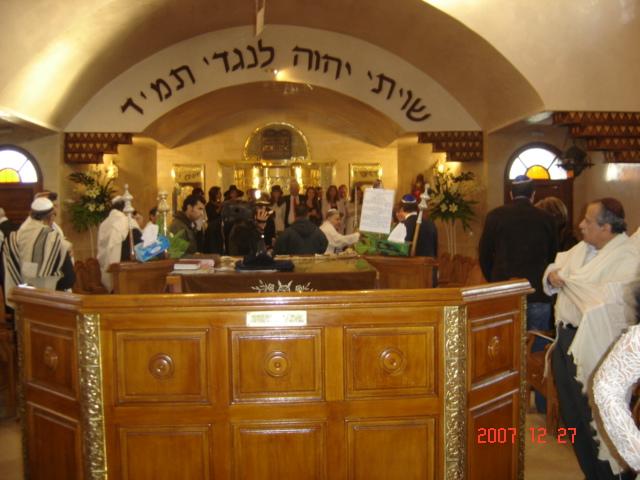 B02.la synagogue Anfa.JPG