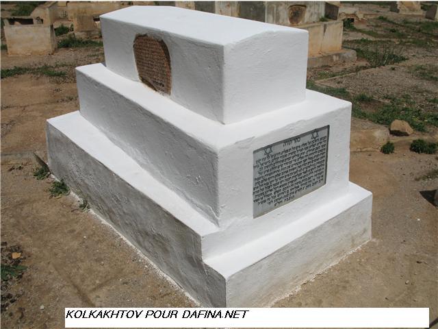 inscription ancienne et recente.jpg