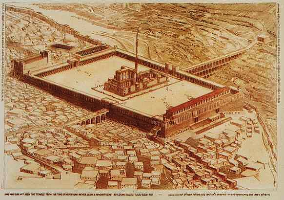 Esquisse du Temple de Jerusalem.jpg