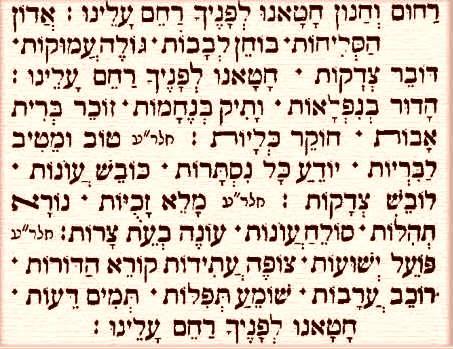 yom_kippur37.jpg