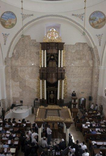 ALA SINAGOGUE DE LA \'HOURVA RECONTRUISTE A JERUSALEM.jpg