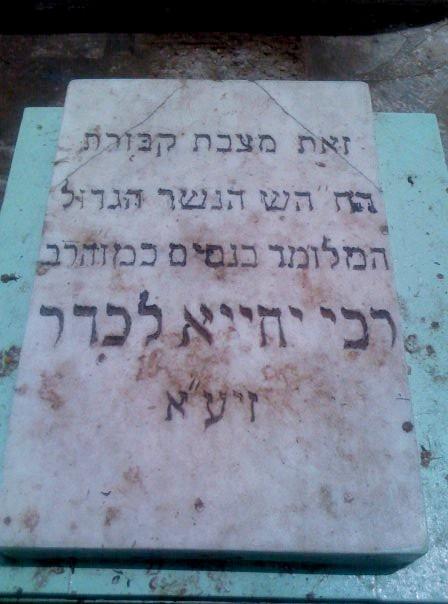 Rabbi yahia lakhdar.jpg