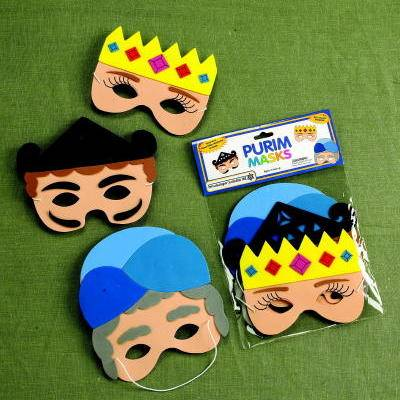 Masques de Pourim.jpg