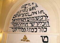 tombeau d\'Esther et Mordechai a Hamadan,Perse.jpg