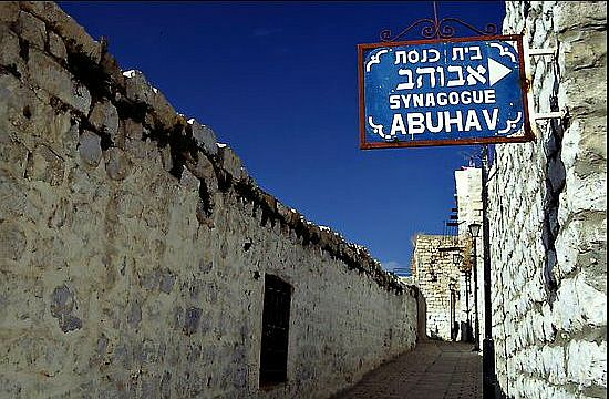 Alley with sign pointing to Synagogue Abuhav, Safed.jpg