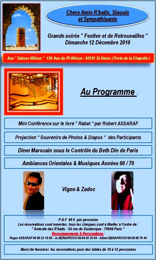 Soirée de reunion des Rbatis et Slaouis le 12 Décembre 2010 à Paris.jpg
