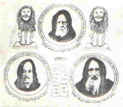 Sale,Rabbin Rabbi Raphael Encaoua et autres Tsadikim.jpg