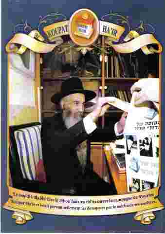 rabbi abouhasira david-1.jpg