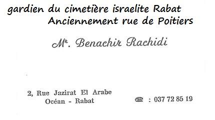 45468_cimeti_re_rabat_001.jpg