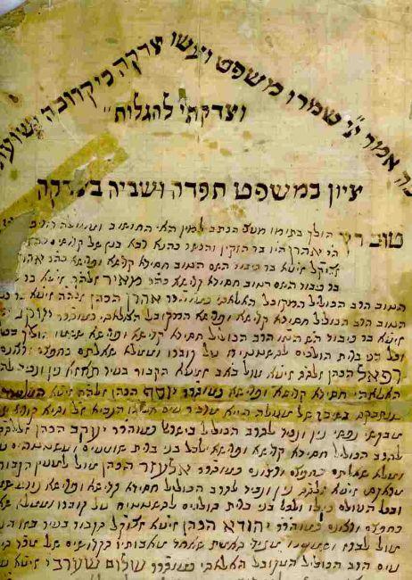 Arbre genealogique famille Cohen, en Arameen.jpg