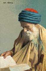 picture ofChayim ben Attar