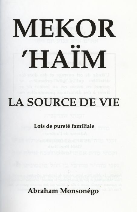 La Source de Vie par Abraham Monsonego.jpg