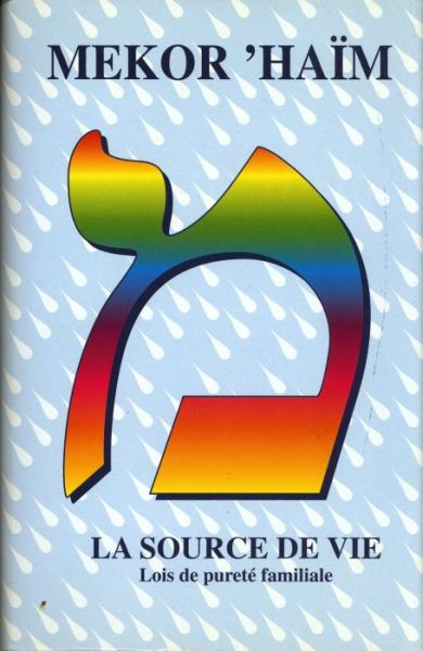 Mekor HaHayim par Abraham Monsonego.1.jpg