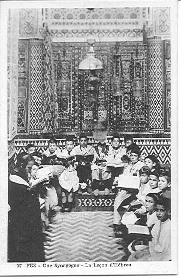 Fes, lecon d\'hebreu ecole synagogue.jpg