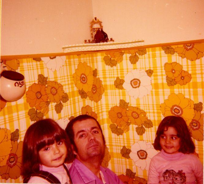 Taly, Jacques et Orit, Novembre 1974 premier week end a la maison apres convalescence.jpg