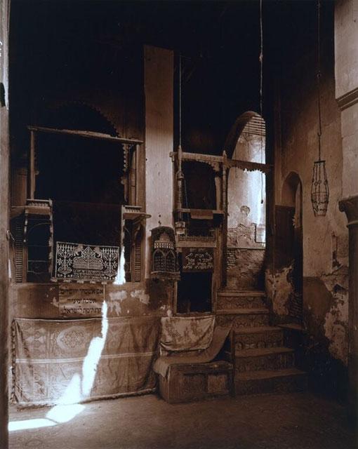 La synagogue Rabbi Mimoun Mansano a Fes, Maroc.jpg