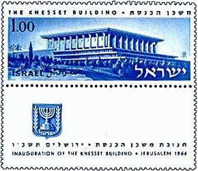 La Knesset d\'Israel.jpg