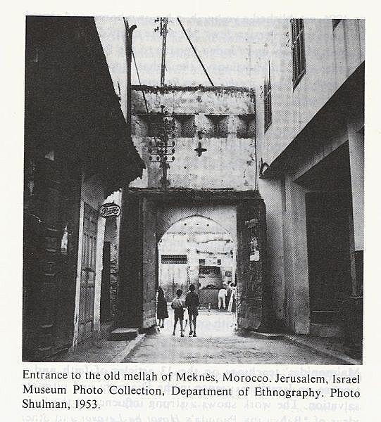 Le Vieux Mellah de Meknes, 1953.jpg
