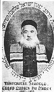 yehochoah Berdugo grand rabbin du Maroc 1878-1953.jpg