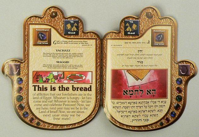C\'est le pain d\'affliction que nos peres ont mange ....jpg