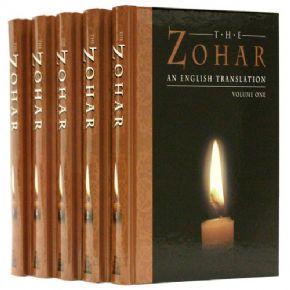 Zohar , le livre.jpg