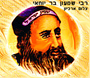 rabi_shimon_bar-yohai.jpg