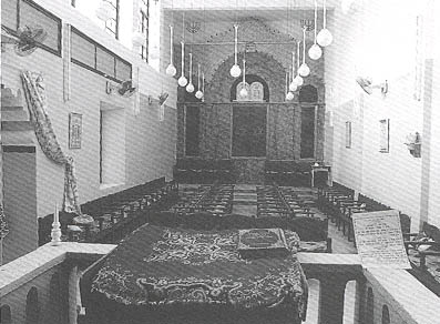 synagogue talmud thora.jpg