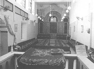 synagogue talmud thora.jpg