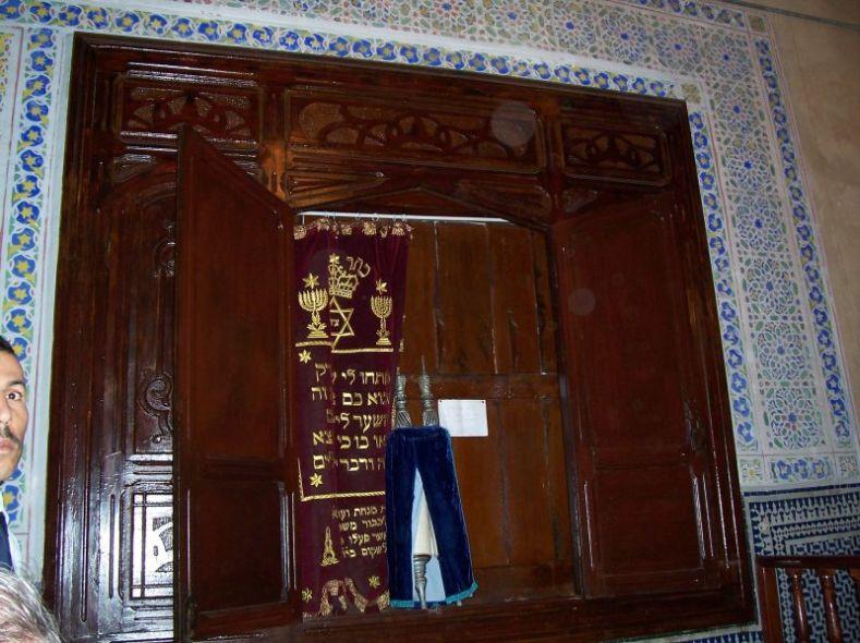 1.La synagogue de Fes,ete 2006.jpg