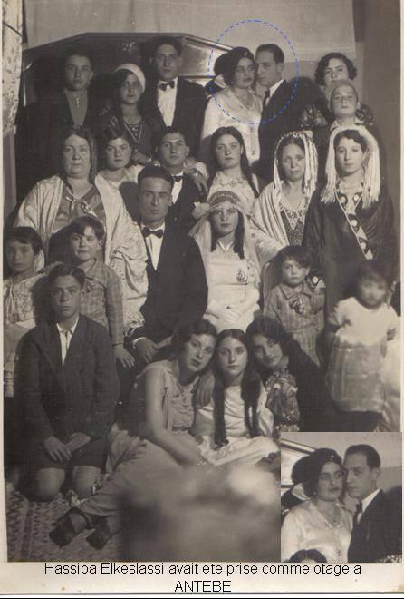 Famille Bensimon et Elkeslassi 2.jpg