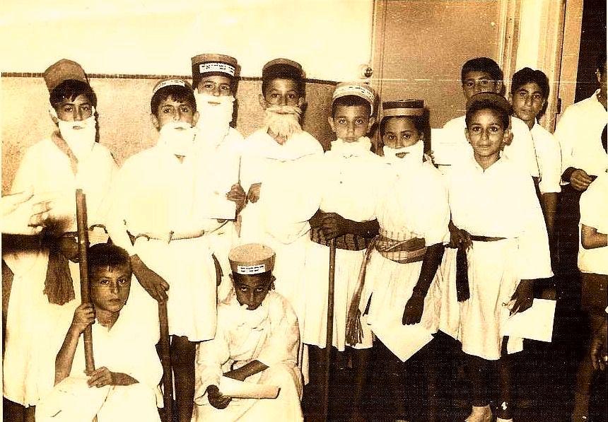 pourim talmoud torah, ecole juive a Rabat.jpg