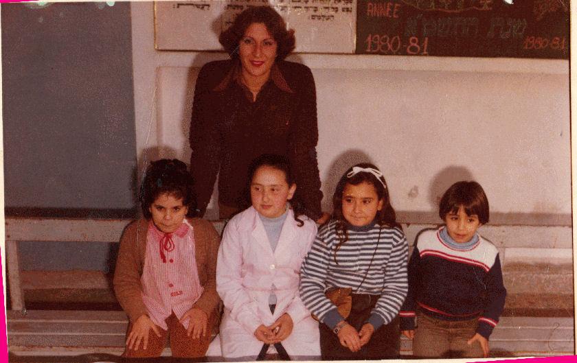Névé Shalom Valérie1980-1981 b.jpg