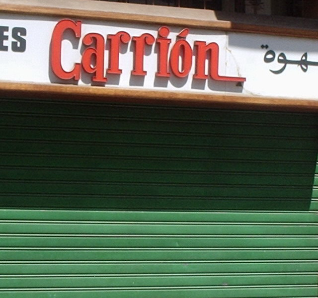 cafe carrion.jpg