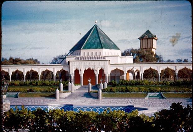 Dar es salam jardin du palais 1.jpg