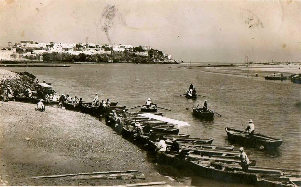 RABAT. Bou Regreg. barques, 1947.jpg