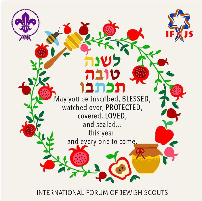 Shana Tova pour les Scouts.jpg