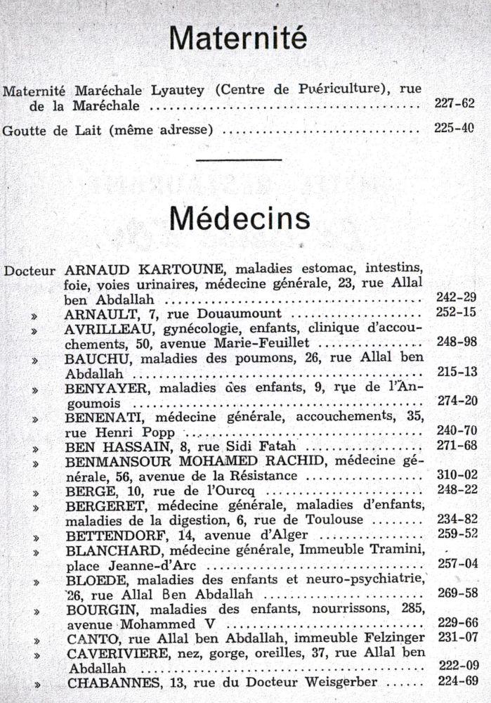 Mèdecins de Rabat en 1958.jpg