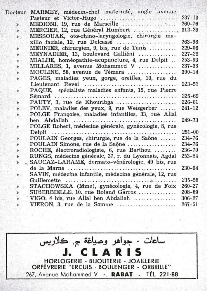 Mèdecins de Rabat en 1958 b.jpg