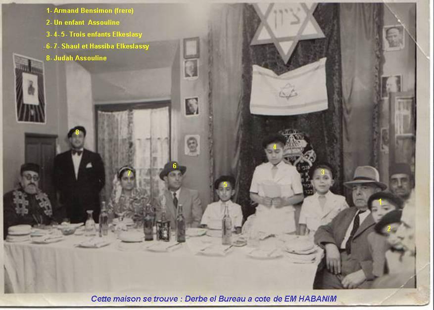 1948 celebration de l independace d ISRAEL a FEZ 2.jpg